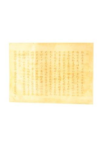 24金(K24・純金) 巻物 150.2g