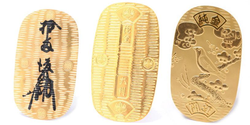日本円に換算するといくら? 大判・小判の歴史的特徴と価値について日本の金貨の歴史~最初の金貨から戦国時代の金、大判・小判まで