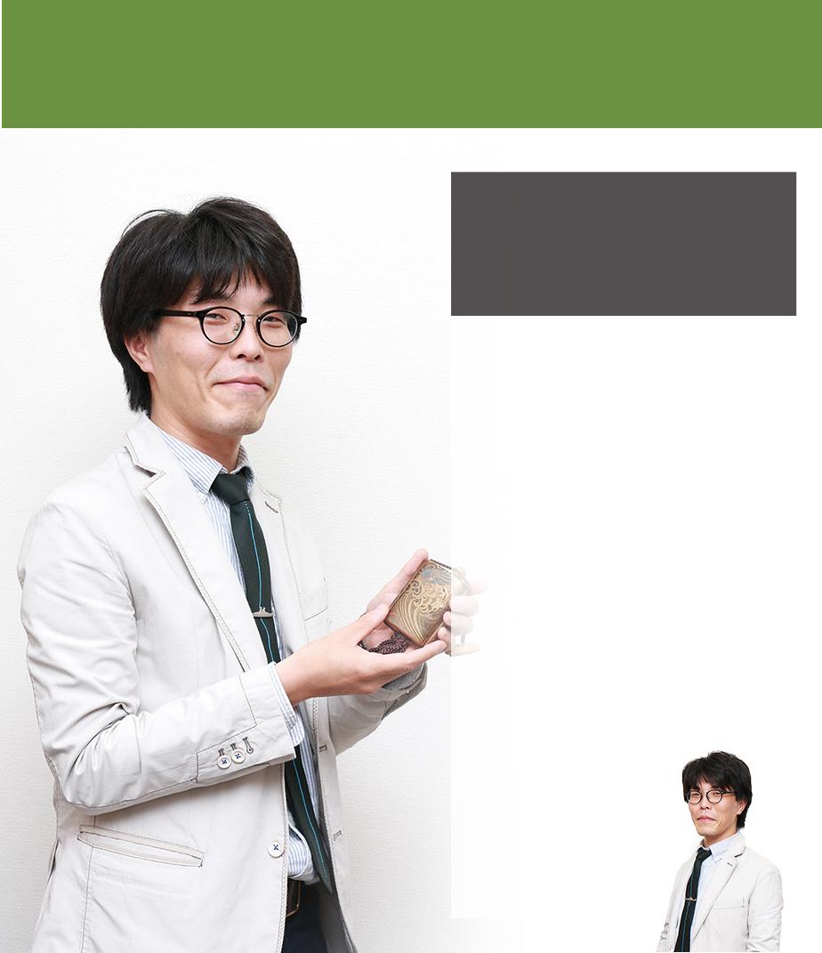 鑑定士・海老澤のプロフィール写真