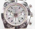 ブライトリング クロノマット44 AB0110 シェル文字盤