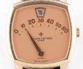 ヴァシュロン・コンスタンタン サルタレーロ 43041/000R-8675 ギョーシェ文字盤