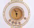ショパール ハッピーダイヤモンド 4097 750/QZ 5PD ベゼルダイヤ シャンパン文字盤