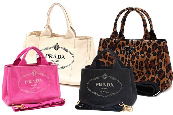 プラダ(PRADA)カナパトートはお洒落な女性の必須アイテム