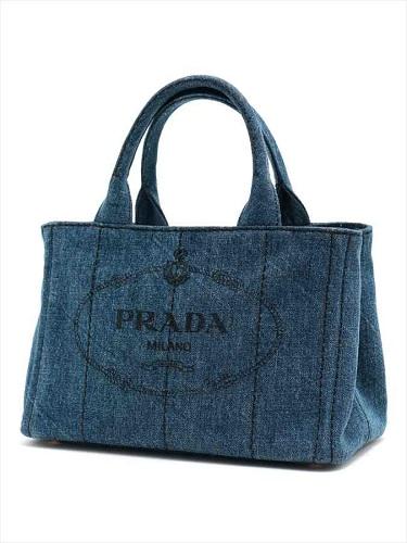 プラダ カナパトートバッグ